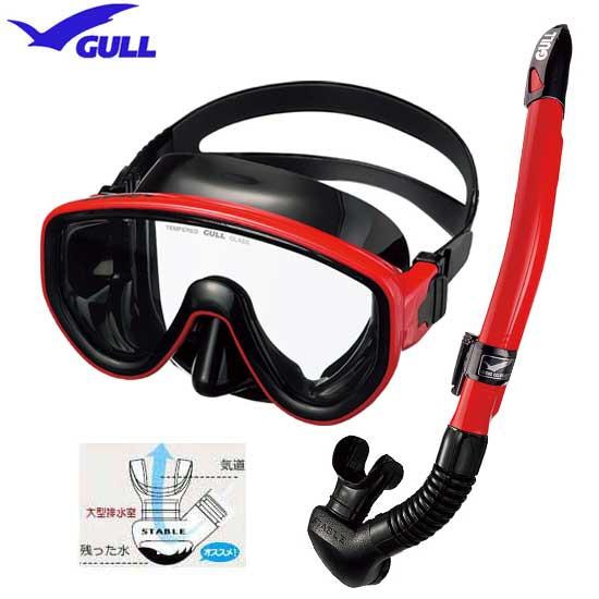 2019 GULL軽器材2点セット アビーム ABEAM マスク カナール/レイラステイブル スノーケル 男性/女性 向けセット ダイビング シュノーケリング  むせにくいので スノーケルクリアや水面移動が楽
