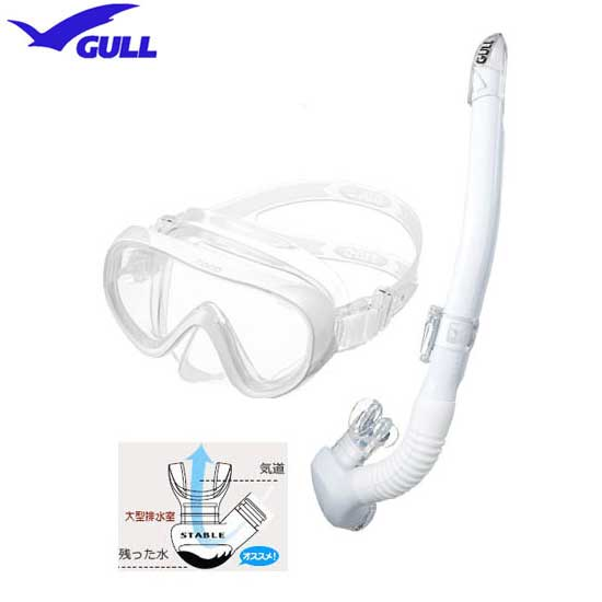GULL(ガル) 軽器材2点セット ココマスク レイラステイブル スノーケル GM-1231 GM-1232 UVレンズ 紫外線対策 【送料無料】レディース ダイビング シュノーケリング むせにくいので メーカー在庫確認します