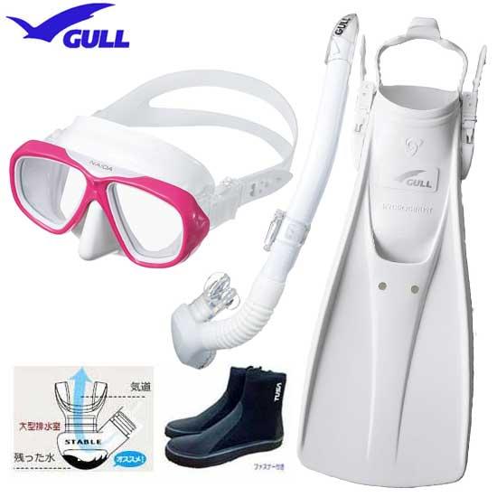 2019 GULL ガル 軽器材4点セット ネイダ マスク レイラステイブル スノーケル ハイドロスラストフィン &ブーツ DB3014 【送料無料】 レディースセット GM-1231 GM-1232 眼の紫外線予防 UVレンズ 安心の日本製