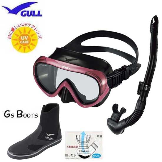 ALL ガルセット ブーツは0.5cm刻み お得なレディースセット 品質保証 2020 GULL ガル 女性向け 軽器材3点セット ココシリコン マスク 送料無料 GB-5644 ダイビング スノーケルセット シュノーケリング gull レイラステイブル スノーケル 販売期間 限定のお得なタイムセール 紫外線対策 GSブーツ UVレンズ