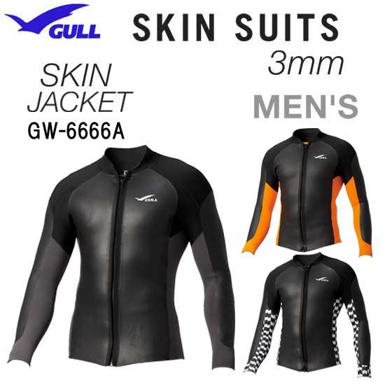 2020 GULL(ガル) スキンタッパーメンズ 男性用 3mm ネオプレーン SKIN TOPPER SKINシリーズ GW-6634 GW6634 伸縮性が高いソフトスキン素材 【送料無料】