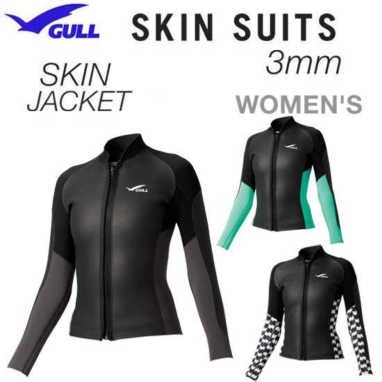 GW6637 運動性と着脱性に優れ マリンスポーツに最適ダイビング シュノーケリング 2020 GULL ガル スキンタッパー ウィメンズ 3mm 大人気 ネオプレーン NEW ARRIVAL 送料無料 GW-6637 SKINシリーズ 伸縮性が高いソフトスキン素材 TOPPER SKIN 女性用