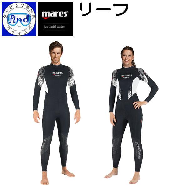 ポイント20倍 3mm ウェットスーツ メンズ レディース REEF リーフ mares マレス 国内限定販売 リゾート向け ダイビング既製 ウエットスーツ Wet Suits 3ミリメーカー在庫確認します