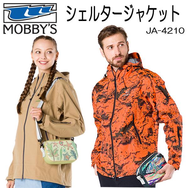 MOBBYS モビーズシェルタージャケット JA-4210 ボートコート 男性用 女性用 パーカー 透湿防水素材の多用途ジャケット メーカー在庫確認します