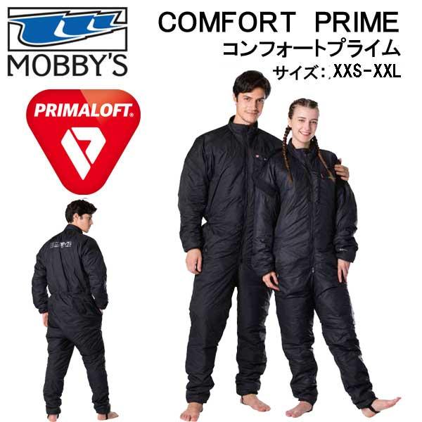MOBBYS モビーズコンフォートプライム COMFORT PRIME シェルドライのインナー AAG-6400 AAG6400 スキューバダイビング shell dry inner 【送料無料】モビーディック
