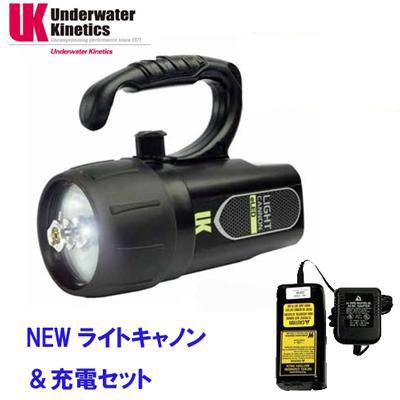UK ライトキャノン eLEDライト L1 1100ルーメン リチャージブルセット(充電式) 水中ライト 【送料無料】 MU-5684 UNDERWATER KINETICS メーカー在庫/納期確認します