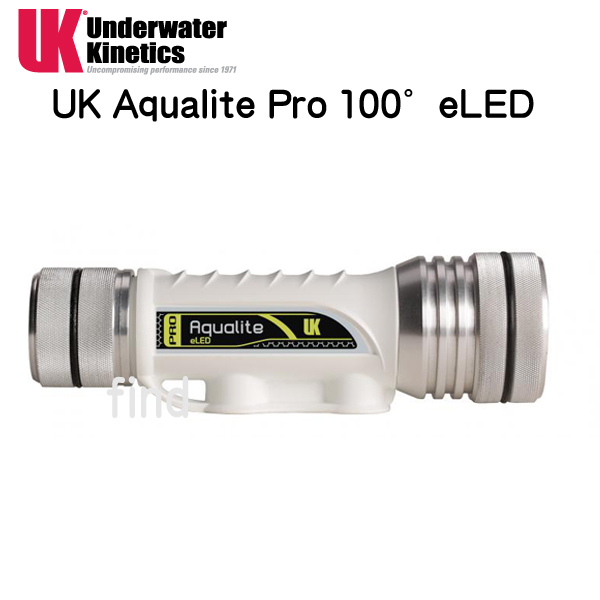 UK AQUALITE PRO 100°eLED アクアライト プロ ワイド100度 eLED 水中ライト 充電池、充電器付き 超小型充電式ライト 大光量1200ルーメン UNDERWATER KINETICS 【送料無料】 メーカー在庫確認します
