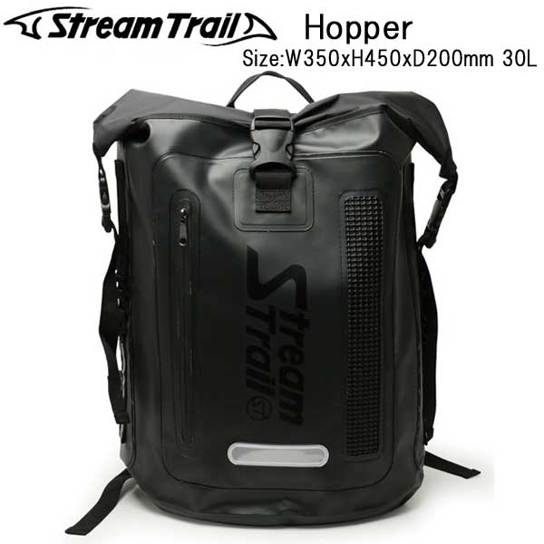 ストリームトレイル HOPPER ホッパー  PCバックパック (リュック)ウォータープルーフバッグ メーカー在庫確認します