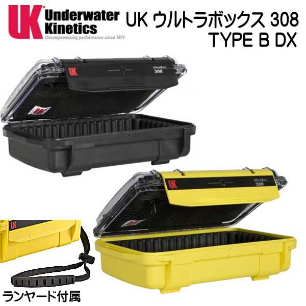 UK ウルトラボックス 308 Type B DX ドライケース クリアビュー パッドライナー・LIDポーチ付 外寸:231x150x73mm  メーカー在庫/納期確認します