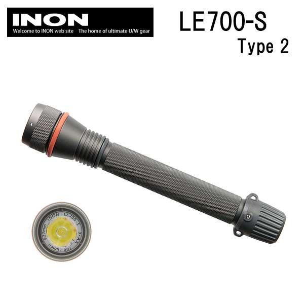大人気商品 イノンのライトMarineGoods 最安値 マクロ撮影にも活用できる イノン INON LE700-S 単3電池×3本 Type2 期間限定お試し価格 納期確認します 大光量700ルーメン 小型水中LEDライト メーカー在庫