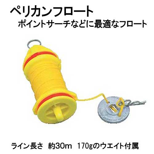 DF09 ペリカンフロート ダイビング サーチ メーカー在庫確認します