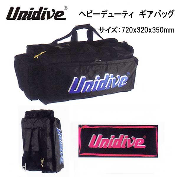 Unidive ヘビーデューティ ギアバッグ フル器材収納可能な大型ギアバッグ バックパックにも メーカー在庫確認します
