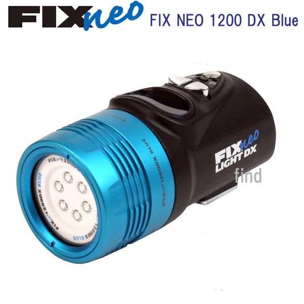 *フルセット仕様* フィッシュアイ FIX neo 1200DX 青  水中ライト 充電池、充電器付 フローダイビングに最適 【送料無料】 メーカー在庫確認します