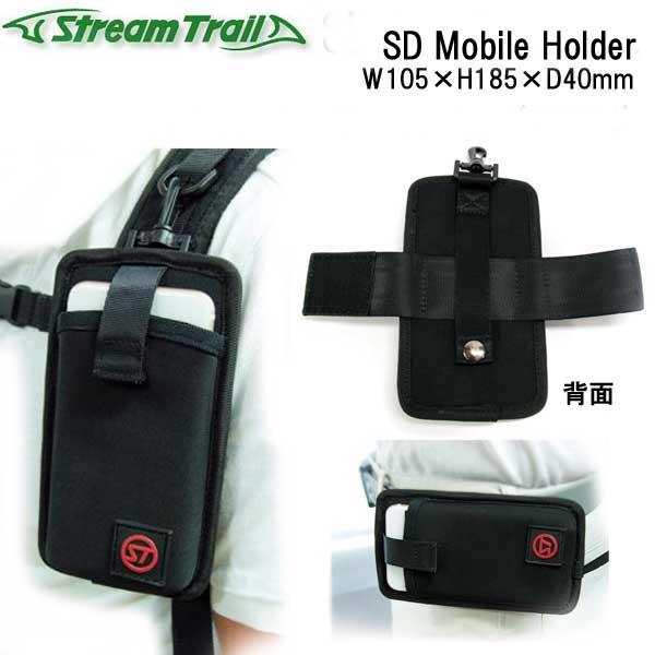 StreamTrail プレゼント DRYTANK等のショルダーストラップに固定可能モバイルホルダー ストリームトレイル SD Mobile 納期確認します ☆国内最安値に挑戦☆ ショルダーストラップに固定可能 メーカー在庫 モバイルホルダー Holder