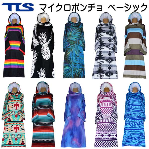 Sale end change of clothes poncho TLS basic micro fiber poncho change of  clothes towel TOOLS men gap Dis surfing diving wake jet MarineGoods