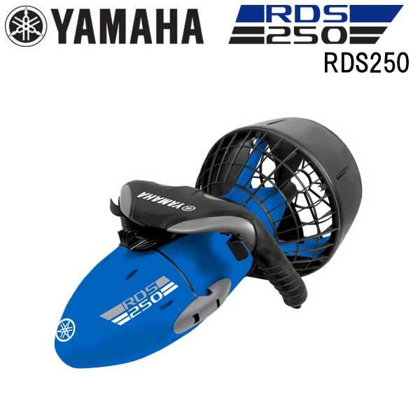 YAMAHA RDS250 SEASCOOTERヤマハ シースクーター YME23250 ダイビング用  水中スクーター   【送料無料】