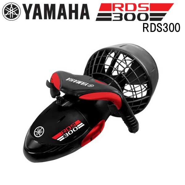 YAMAHA RDS300 SEASCOOTERヤマハ シースクーター YME23300 ダイビング用  水中スクーター   【送料無料】