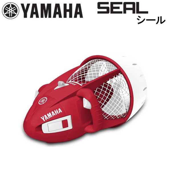 YAMAHA SEAL SEASCOOTERヤマハ シースクーター YME23002 シュノーケリング用  水中スクーター   【送料無料】