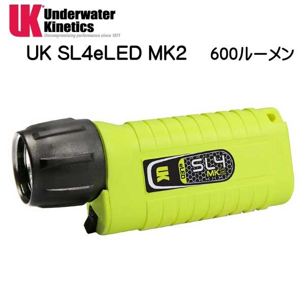 メインライト ついに入荷 ターゲットライトにMarineGoods UK SL4eLED MK2 KINETICS 600ルーメン 水中ライト ライト 25%OFF UNDERWATER