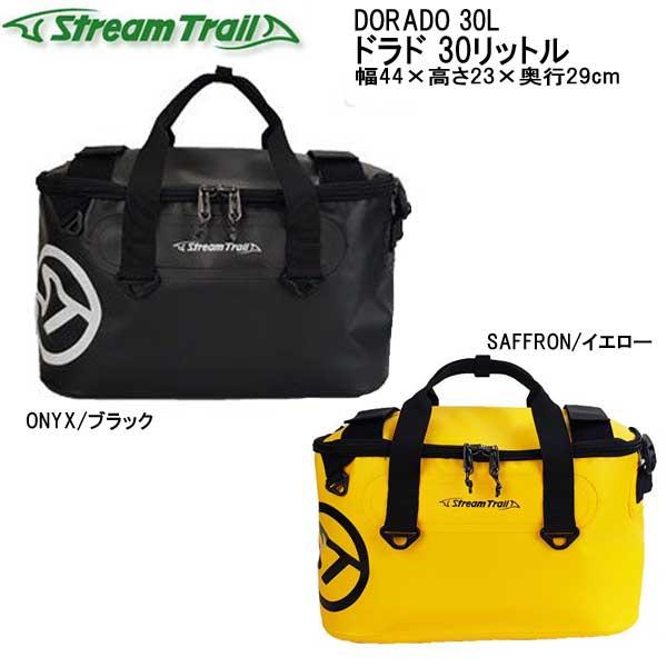 ストリームトレイル バックパック 旅行バッグ DORADO 30L ドラド 30リットル ウォータープルーフバッグ 55リットル メーカー在庫確認します