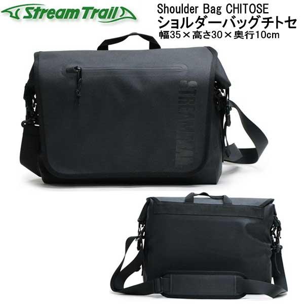ストリームトレイル Shoulder Bag CHITOSE ショルダーバッグチトセ ウォータープルーフバッグ メーカー在庫確認します