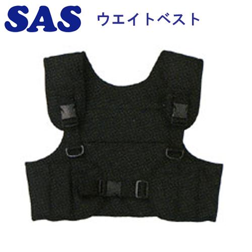SAS ウエイトベスト ウィメンズ 4kg/S ドライスーツ 小物 65927 レディース ウェイトベスト ダイビング 【送料無料】 メーカー在庫/納期確認します