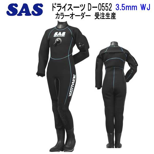 SAS ドライスーツ アンクル ウエイト 付きD-552 既製サイズ 3.5mm WJ メンズ / レディース【受注生産品】 【送料無料】 スーツ