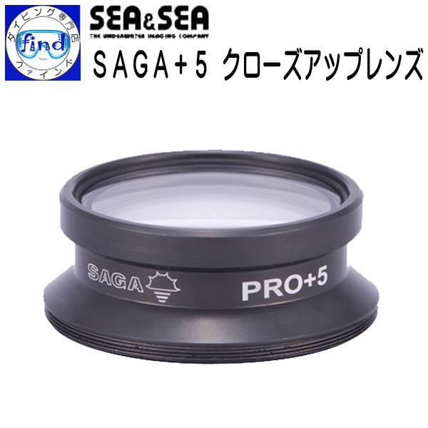 【レビューで送料無料】 SEA&SEA +5 シーアンドシー SAGA +5 クローズアップレンズ M67マウント仕様 外付けレンズ M67マウント仕様 ねじ込み式 SEA&SEA【送料無料】 メーカー在庫/納期確認します 52124, ウジイエマチ:f604b2fa --- canoncity.azurewebsites.net