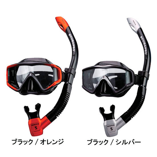 Wide mask of the scuba pro scuba pro light equipment parts two points set  crystal view 2 マスクスペクトラスノーケルセミドライ ● Rakuten ranking popular item ● Hiromi