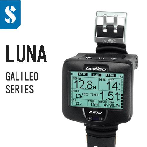 スキューバプロ(Sプロ) ガリレオ ルナ HF Galileo Luna ダイブコンピュータ UWATECアラジンシリーズ 次世代DC 【送料無料】