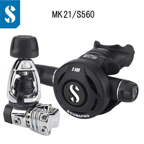 MK21/S560 マーク21 レギュレーター ダイビング 重器材 【送料無料】 スキューバプロ(Sプロ) 12.974.000