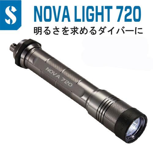 スキューバプロ(Sプロ) ノバライト720 NOVA LIGHT 720 本格派 水中LEDライト ランキング人気商品 ダイビング 水中ライト 【送料無料】