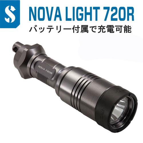 2018 スキューバプロ(Sプロ) ノバライト720R NOVA LIGHT 720R 充電式バッテリー 本格派 水中LEDライト ランキング人気商品 ダイビング 水中ライト 【送料無料】