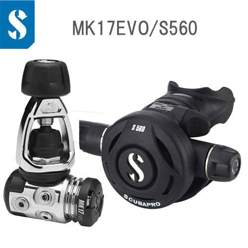MK17 EVO/S560 マーク17EVO レギュレーター バランスダイアフラム 安定した呼吸を約束 ダイビング 重器材 【送料無料】 スキューバプロ(Sプロ) 12.714.040