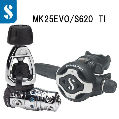 MK25 EVO/S620Ti マーク25 レギュレーター 究極のクラシックモデル ダイビング 重器材 凍結防止システム(XTIS)搭載 【送料無料】 スキューバプロ(Sプロ) 12.620.000