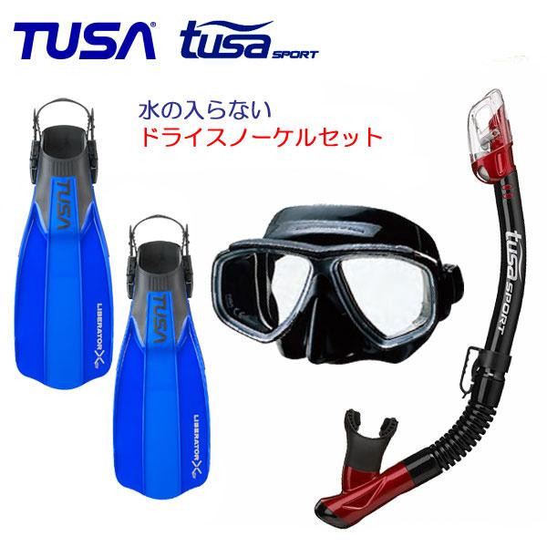 2019新色登場 *TUSA* 水が入らないスノーケル 軽器材3点セット 送料無料 コンパクト マスク M-7500 ドライトップ USP250 USP260 スノーケル SF5500・SF5000 フィン コンパクト マスク シュノーケル 軽器材セット