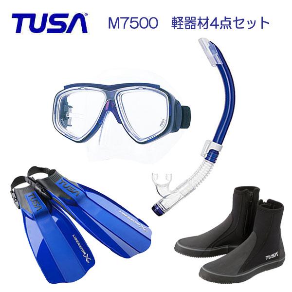 2019新色登場 送料無料 *TUSA* 軽器材4点セット M-7500マスク&TUSAスノーケル SF5000/SF5500フィン DB-3014 ブーツ ダイビング 軽器材ダイビング スノーケリング