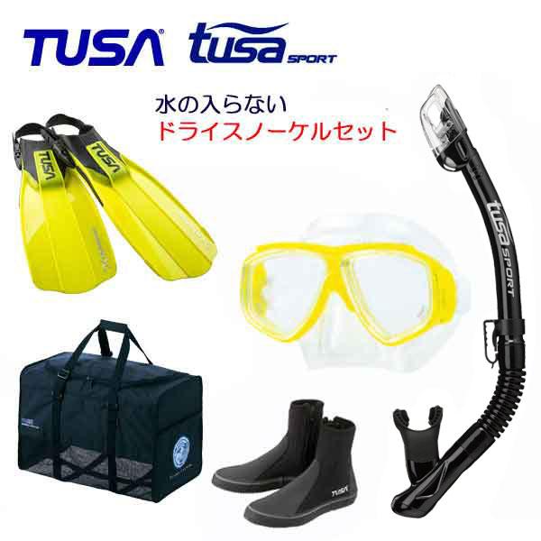 *TUSA* 水が入らないスノーケル 軽器材5点セット 送料無料 コンパクト マスク M-7500 ドライトップ スノーケル USP250 USP260 SF5500 SF5000/DB3014/BA0105 シュノーケルフィン 軽器材 オールTUSA セット