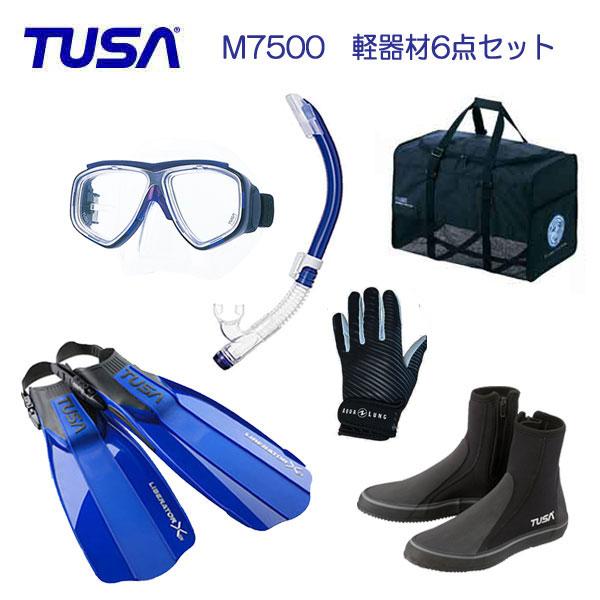 *TUSA* 軽器材6点セット M-7500マスク&TUSAスノーケル SF5000/SF5500フィン TUSA ブーツ マリングローブ&メッシュバッグ ダイビング 軽器材 【送料無料】 ダイビング スノーケリング