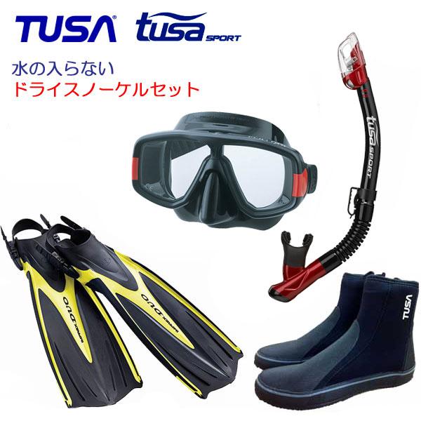 *TUSA* 水が入らないスノーケル 軽器材4点セット マスク M-20 M20 USP250 USP260 スノーケル DB3014 ブーツ SF0102 フィン シュノーケリング 軽器材 セット送料無料