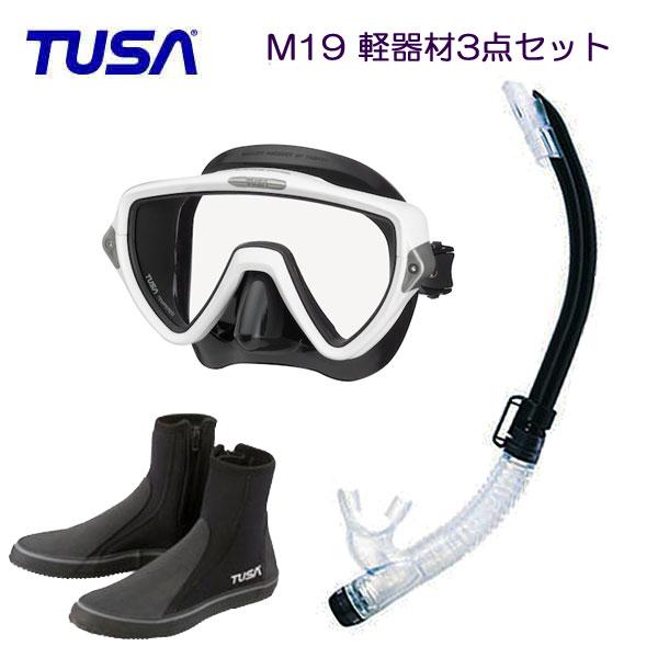 *TUSA* 軽器材3点セット マスク、スノーケル、ブーツM-19 マスク ヴィジオ ウノ Visio uno TUSA スノーケル ブーツ ダイビング 軽器材 メーカー在庫確認します送料無料