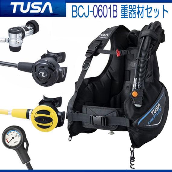 ◆ダイビング重器材 セット◆ 1番*BCD TUSA BCJ0601B *レギュ TUSA RS1103J *オクト *ゲージ TUSA  SCA-150 ダイビング 重器材 スキューバダイビング フルセット スイベルジョイントで 口へのフィット性向上 【送料無料】