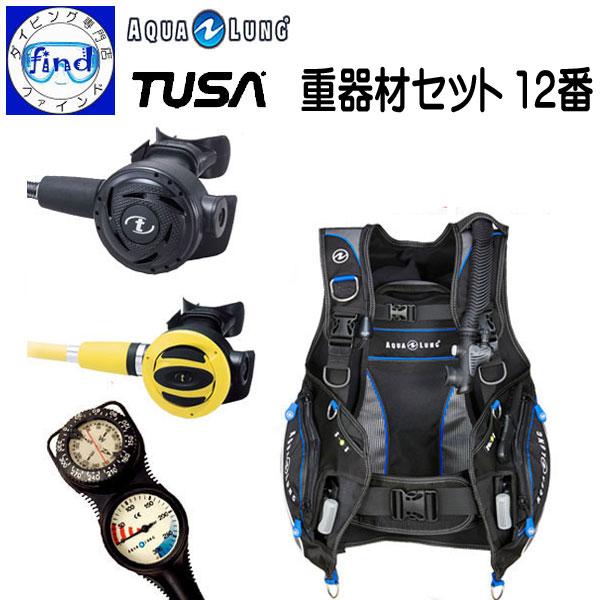 ◆ダイビング 重器材セット 5番◆ *BCD アクアラング プロHD *レギュレーター TUSA *オクトパス *2ゲージ ダイビング 重器材 【送料無料】 重機材 セット