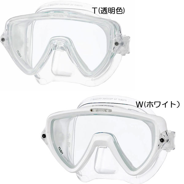 find 05p06may15 tusa light equipment 6 piece set m 19 mask amp