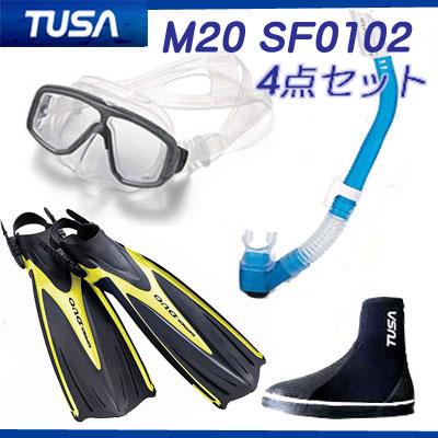 *TUSA* 軽器材4点セット M-20マスク&スノーケル SF0102フィン DB-3014 ブーツ ダイビング 軽器材 シュノーケリング送料無料