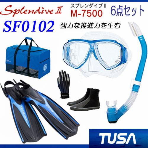 *TUSA* 軽器材6点セット M-7500マスク&TUSAスノーケル SF0102フィン DB-3014 ブーツ マリングローブ&メッシュバッグ ダイビング 軽器材 【送料無料】 ダイビング スノーケリング