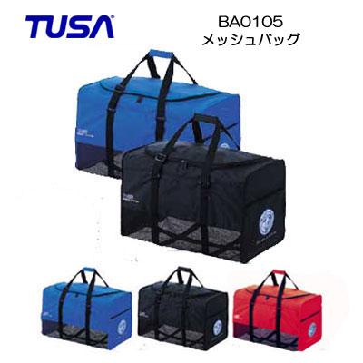 新色追加して再販 コスパ抜群な人気のメッシュバッグ ダイビング シュノーケリング あす楽対応 TUSA BA0105 メッシュバッグ MB-5 容量十分なコンパクト設計 BA-0105 欠品カラー ダイビングバッグ ランキング人気商品 6月末頃入荷予定 ダイビング器材一式ラクラク運べる MB5 特価