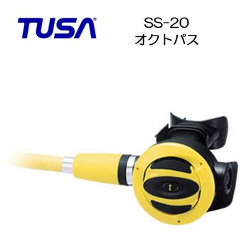 TUSA (ツサ) SS-20 オクトパス (SS20) 【あす楽対応】ディフレクター機構を備え優れた基本性能を発揮 ダイビング 重器材 タバタ ●ランキング人気商品● 送料無料