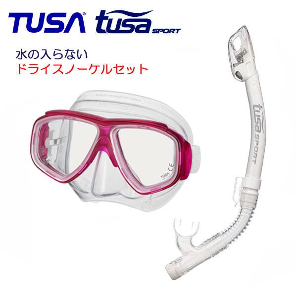 TUSASPORTセット 2t シュノーケル 軽器材 セット ランキング 人気 ドライスノーケル TUSA 水が入らないスノーケル ドライトップ クリアランスsale!期間限定! ツサ ダイビング 海猿 軽器材2点セット USP250 M7500 マスク USP260 即納 コンパクト