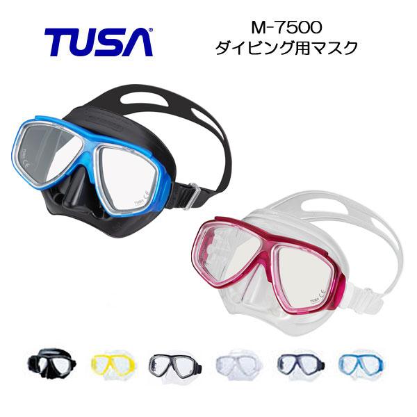 M7500 映画 割引も実施中 海猿 入荷予定 仙崎着用モデル 初心者から上級者まで対応 ソフトな肌当たり TUSA ロングセラー ダイビング ランキング人気商品 M-7500 スキューバダイビング コンパクト 日本人に合わせた設計スプレンダイブ2 マスク 軽量 Splendive2